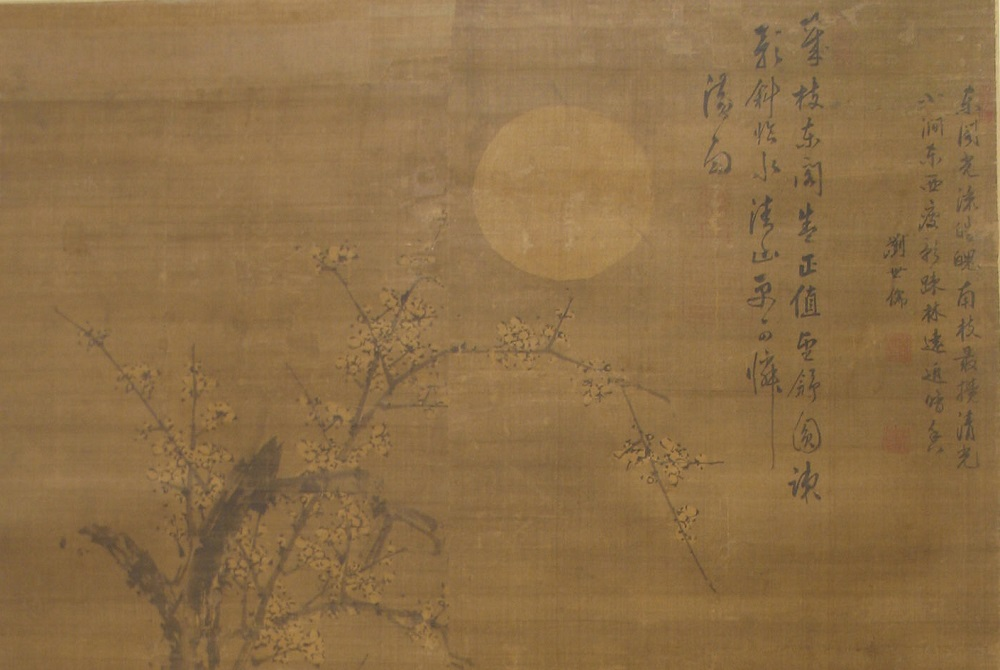 painting of a flowered branch, a sun, and some Chinese characters on what looks like a beige tapestry.